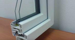 Fenetre PVC pas cher sur internet
