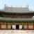 Passer un séjour mémorable en Corée du Sud